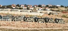 اسرائيل تحول 57 مليون شيقل للمستوطنات في الضفة الغربية