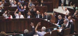 الكنيست يصادق على قانون تسريع إجراءات هدم البيوت العربية