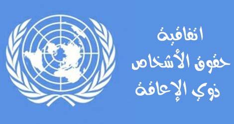 """دائرة وكالة الغوث"""" في الجبهة الديمقراطية تحذر من تداعيات تعليق """"برنامج الأغذية """" مساعداته"""