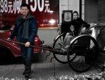 Warren Rodwell Bemoon Rickshaw