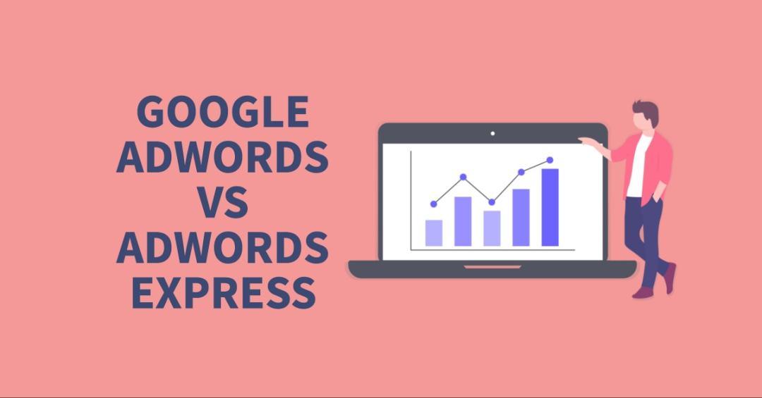 Perbedaan Google Ads Express dan Google Ads