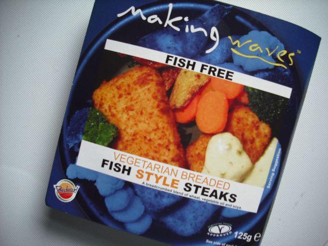 https://i1.wp.com/fatgayvegan.com/wp-content/uploads/2011/02/fish-cakes.jpg?fit=640%2C480&ssl=1