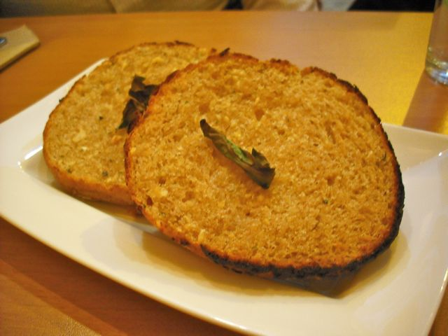 https://i1.wp.com/fatgayvegan.com/wp-content/uploads/2011/03/222-bread.jpg?fit=640%2C480