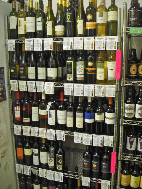 https://i1.wp.com/fatgayvegan.com/wp-content/uploads/2012/01/wine.jpg?fit=480%2C640