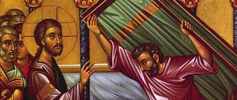 Thursday of the Thirteenth Week of Ordinary Time