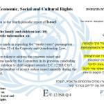 """האו""""ם דרש בשנית מישראל – בטלו את חזקת הגיל הרך."""