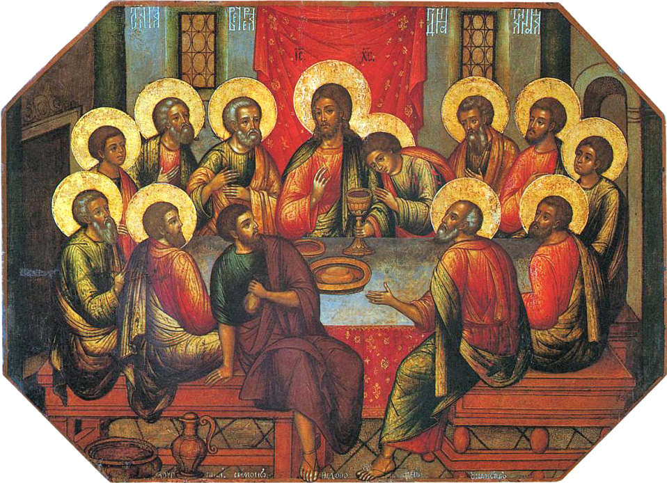 13th Sunday in Ordinary Time, Year C