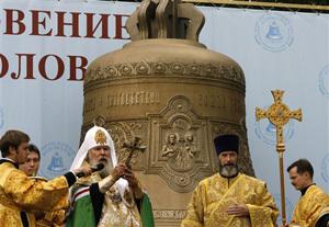 RUSSIA HARVARD BELLS