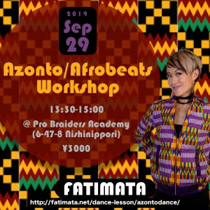 fatimata workshop9月