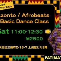 afrobeats azonto dance class