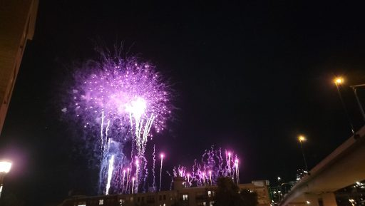 The professional fireworks display from downtown Denver before I headed to the burbs to see the real show.