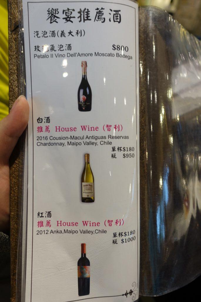 饗宴鐵板燒菜單