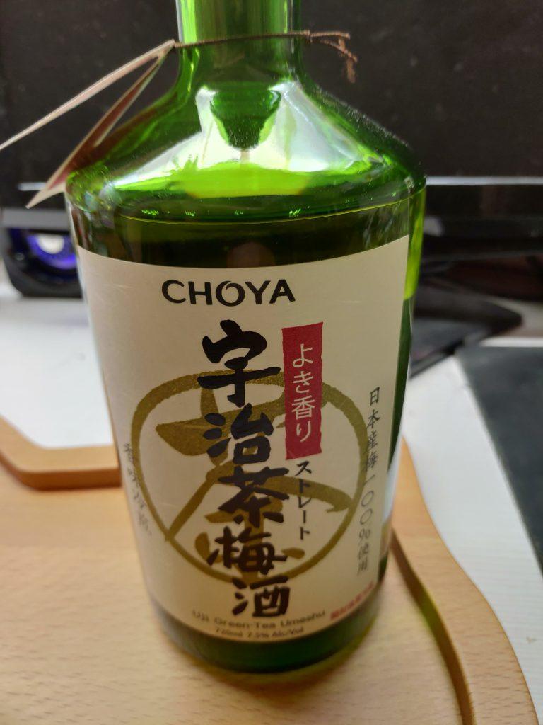 宇治茶梅酒