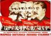 marx_lenin_stalin_communist_propaganda_posters