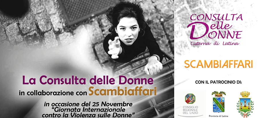 """Cisterna, """"Non sei sola"""", il video-progetto contro la violenza sulle donne"""