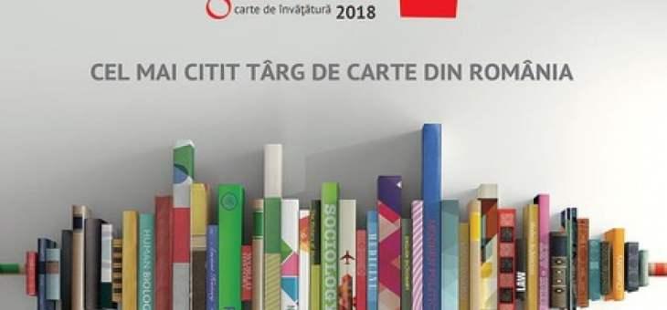 Lista noastră de cărți pentru copii – Gaudeamus 2018