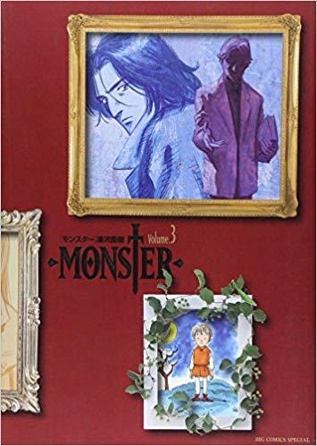 """「私は怪物を生き返らせてしまった」…浦沢直樹のミステリー漫画""""MONSTER"""""""