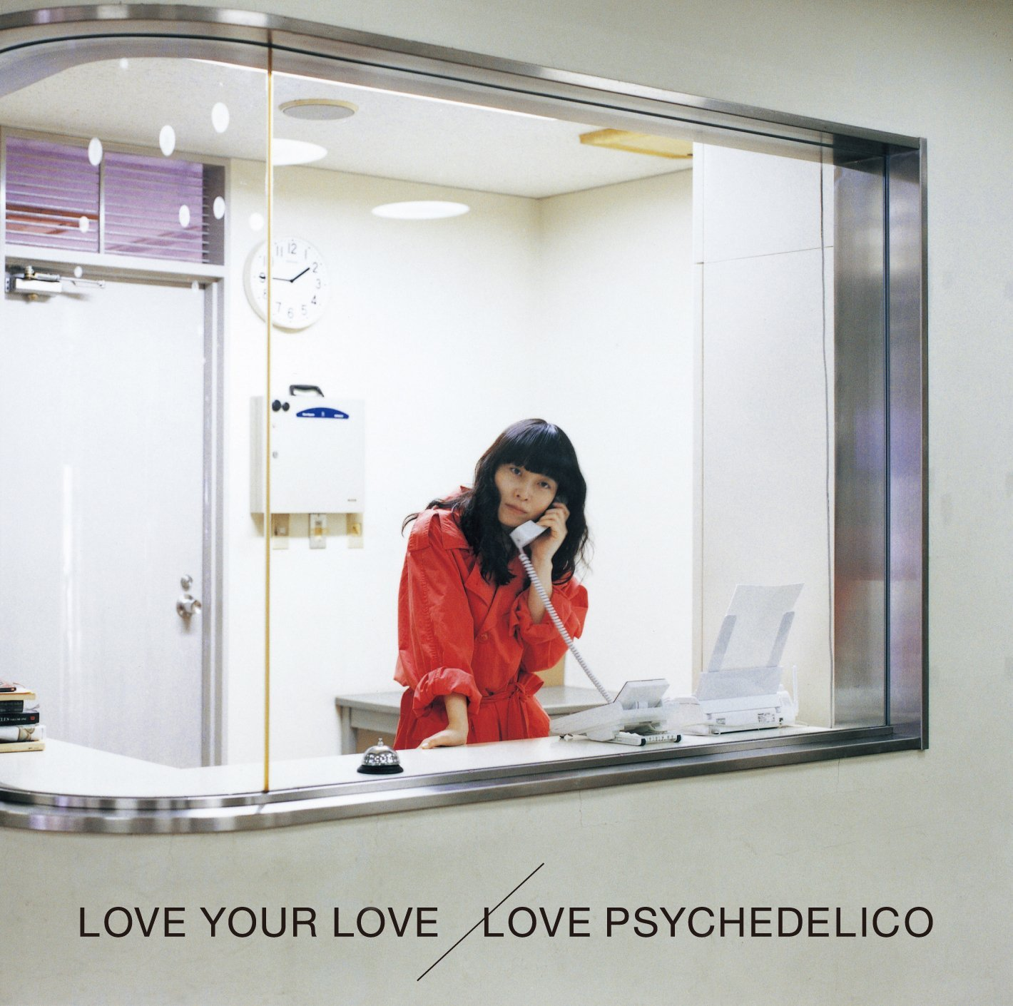 "LOVE PSYCHEDELICO 結成20周年アルバム""LOVE YOUR LIFE"" デリコはさらに進化中"