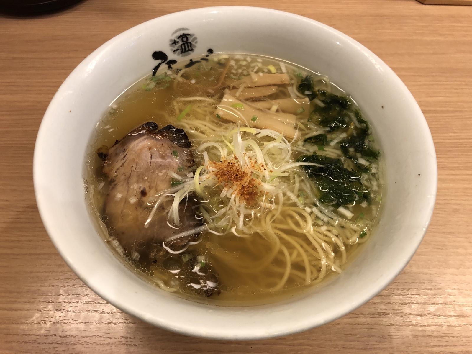 ラーメン二毛作が生んだコク旨塩!「ひるがお」 東京駅店