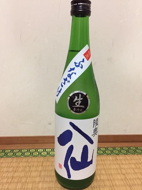 気分は酒仙!酒蔵しぼりたてのフレッシュな日本酒「陸奥八仙ふなざけ」を飲む。
