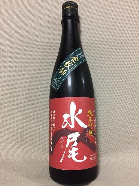 東野圭吾「雪煙チェイス」の舞台、奥信濃の地酒「水尾 純米吟醸」を飲む。がんばれ、小杉刑事!