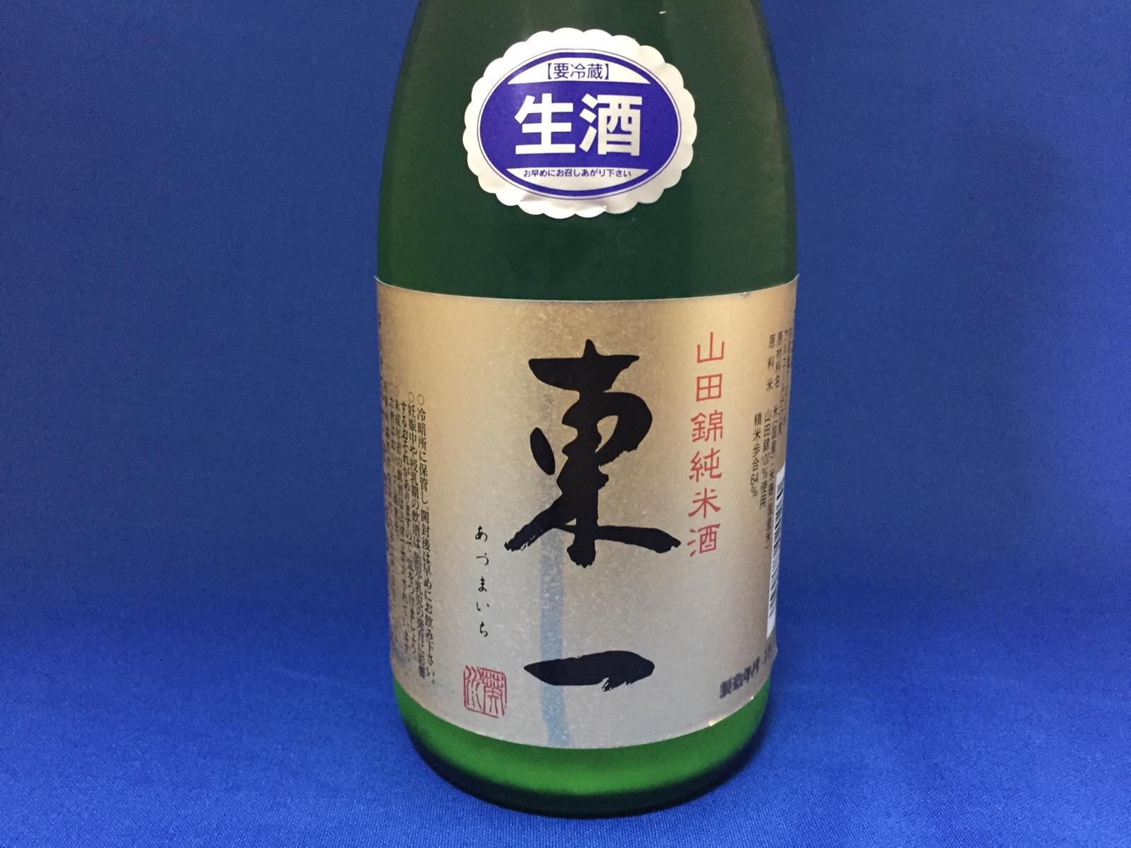 """山田錦へのこだわりが生んだ佐賀の銘酒""""東一""""純米うすにごり酒"""