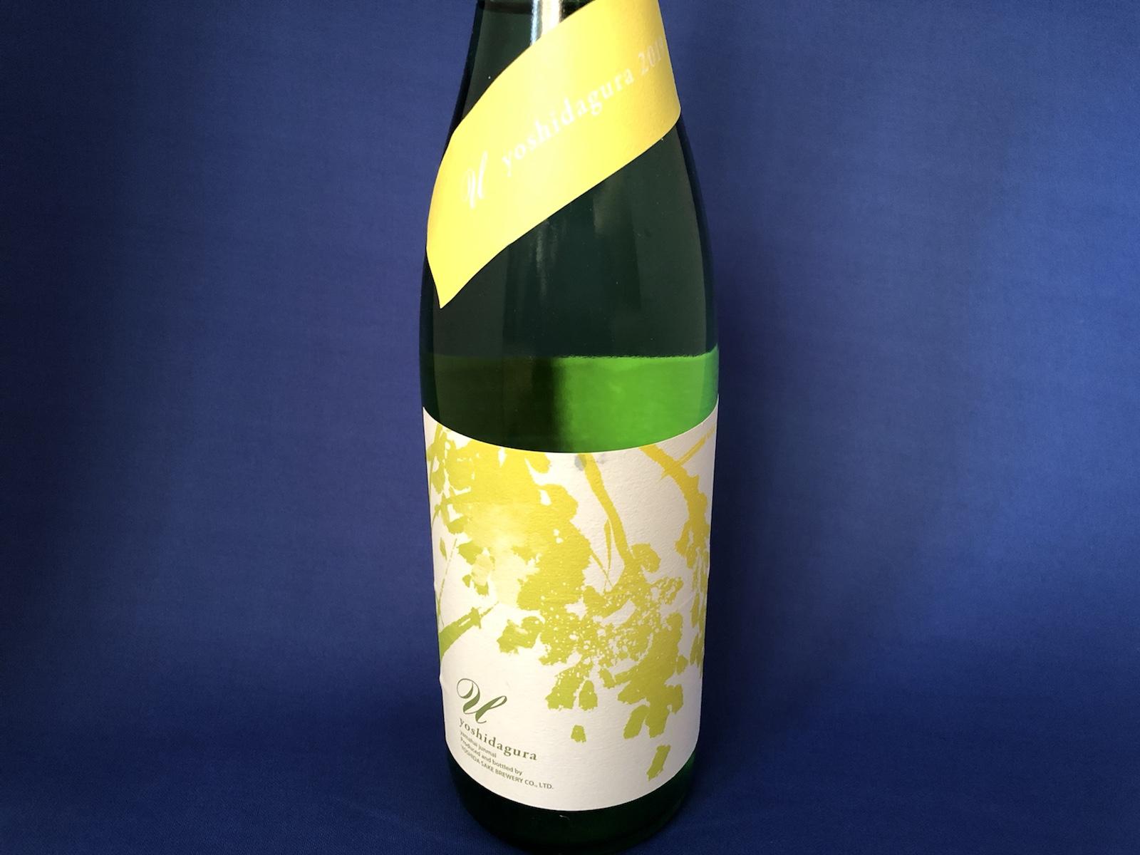 「u yoshidagura」山廃純米無濾過生原酒!伝統の新しいスタイル