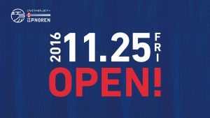 今回の「夢中」は、2016年11月25日にJR両国駅にオープンした「両国江戸NOREN」。