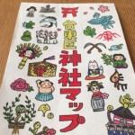 奈良平安の御世に浪漫飛行。都内最古のお稲荷様「下谷神社」を歩く。横山大観画伯の天井絵も壮観!