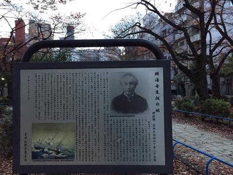 続・両国街あるき。勝海舟と芥川龍之介も暮らした街。ゆかりの地はいま?