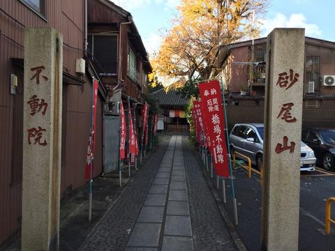 浅草七福神めぐり④ 民家の間にひっそり佇む橋場不動尊。ガスタンクのたもとで神々しいオーラを発する石浜神社。2つの神社を歩く。