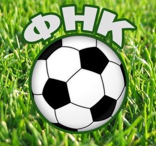 Футбол на Куличках (ФНК) - самые актуальные новости футбола