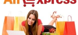 Aliexpress Alışveriş Nasıl Yapılır?