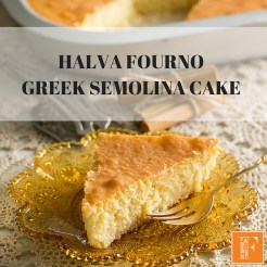 HALVA FOURNO GREEK SEMOLINA CAKE