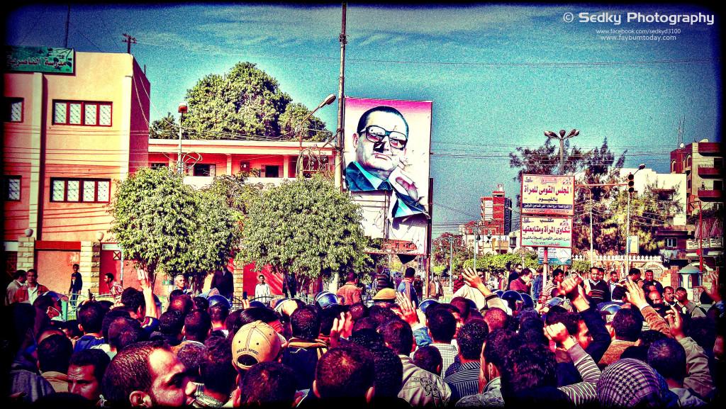 25 Jan Revolution in Fayoum