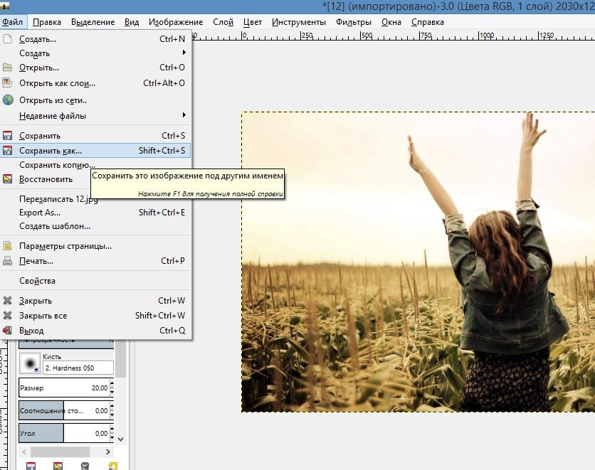 Уменьшить размер фото приложение