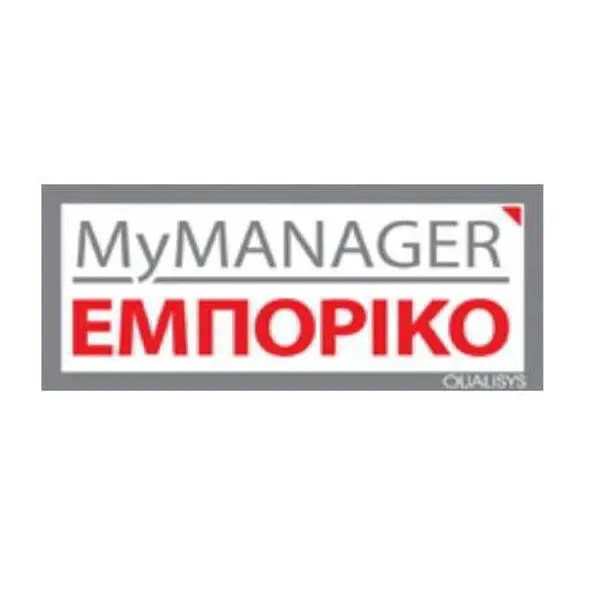 Qualisys MyManager Emporiko