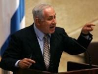 Benjamin Netanyahu: o nazismo vivo.