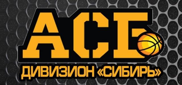 АСБ в нашем городе (9-11 ноября)