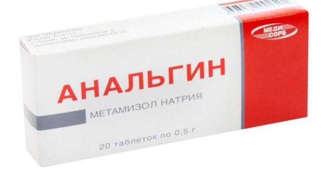 Обезболивающие препараты после операции на суставах какие. Сильное обезболивающее после операции в таблетках