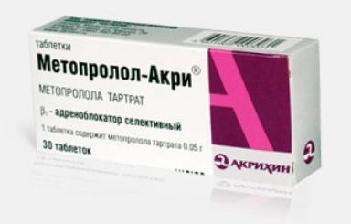 metoprololis nuo hipertenzijos ir tachikardijos