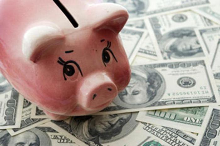 банк восточный оформить заявку на кредит онлайн наличными