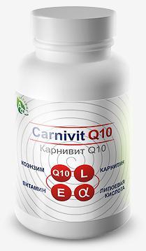 «Карнивит Q10»: отзывы врачей. Состав, аналог ...