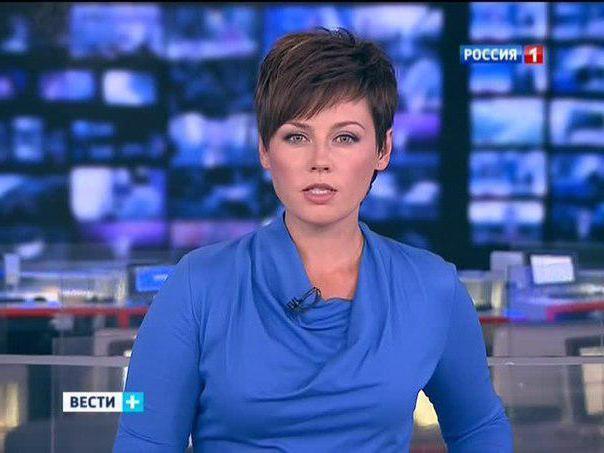 Ведущая Татьяна Столярова - YouTube | 453x604