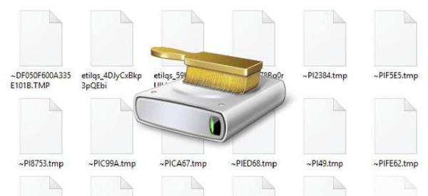 Temporary Files: что это, и как их удалить?