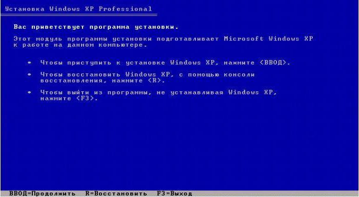 ошибки windows xp