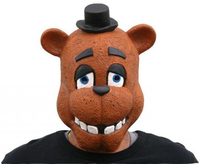 Bagaimana untuk membuat topeng Freddie dari kadbod