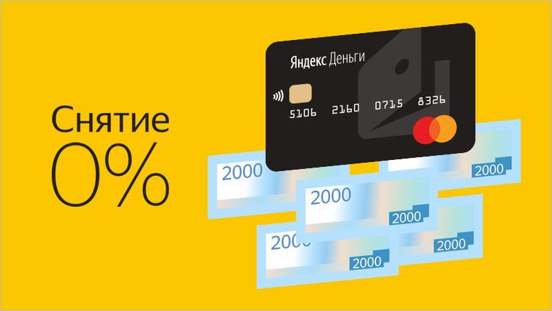Евгений З. ответил: Кредитная карта Сбербанка - карта, которая выдается Сбербанком и на которой есть определенное количество.
