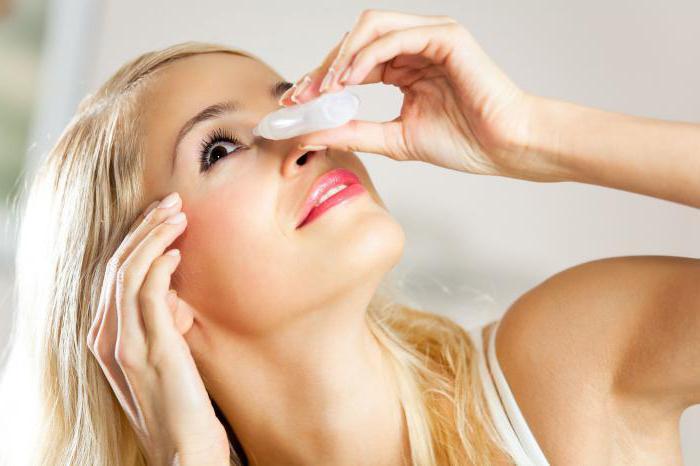 Воспаление глаз Лечение воспаления глаз народными средствами