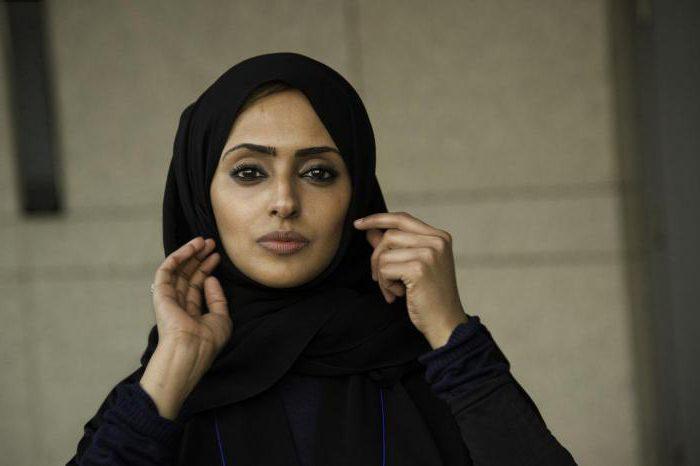 Arabské hidžáb fajčenie